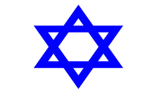 YERUSHALAIM - Estrela de Davi